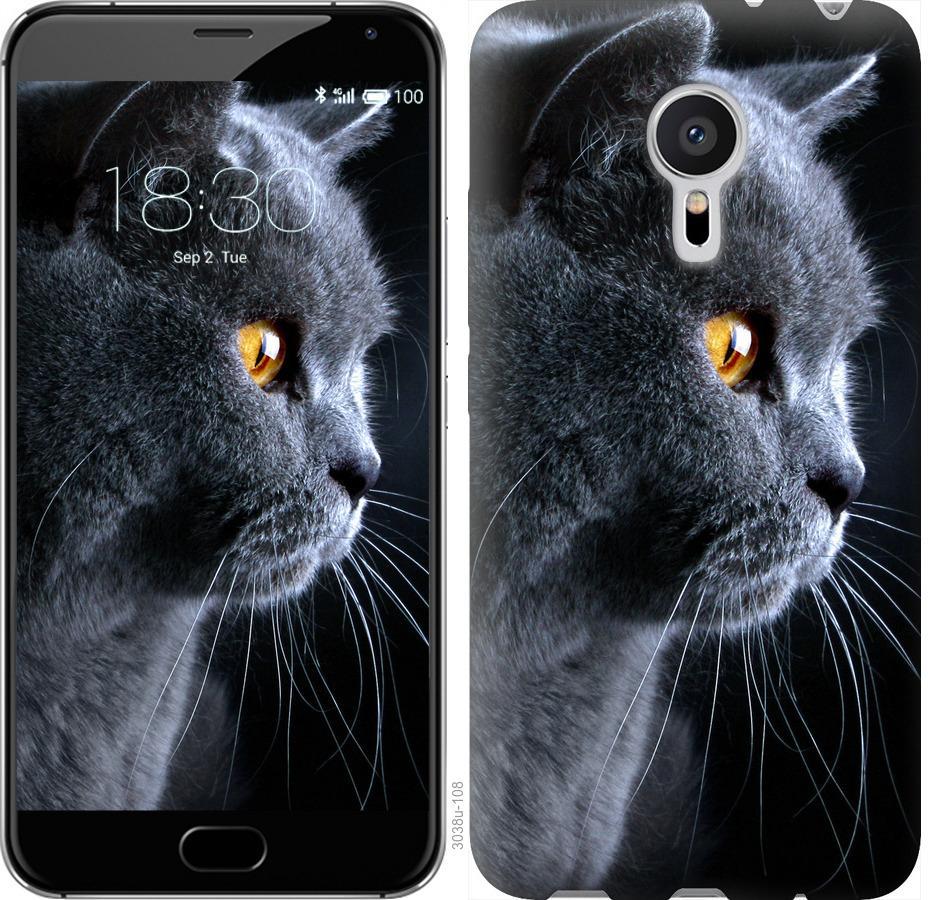 Чехол на Meizu Pro 5 Красивый кот