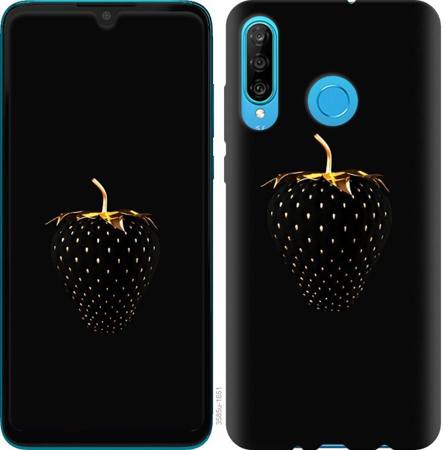 Чехол на Huawei Honor 20 Lite Черная клубника