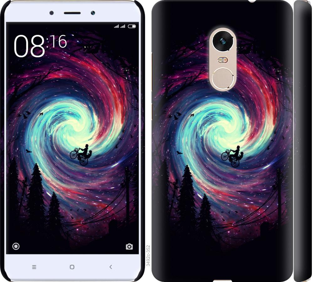 Чохол на Xiaomi Redmi Note 4 Назустріч пригодам