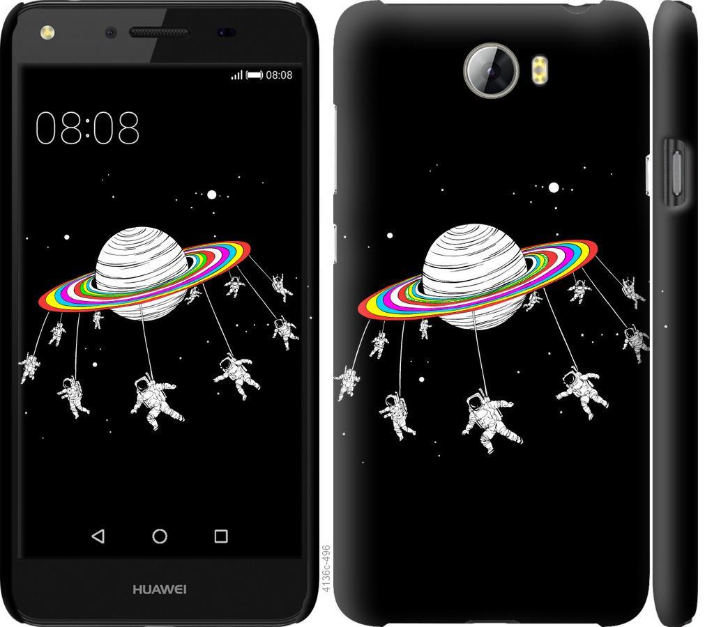 Чехол на Huawei Y5 II Лунная карусель