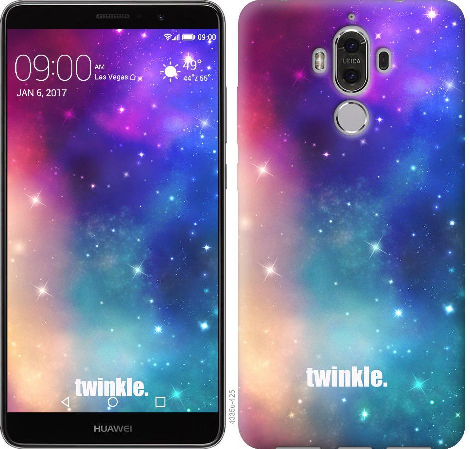 Чохол на Huawei Mate 9 Мерехтіння
