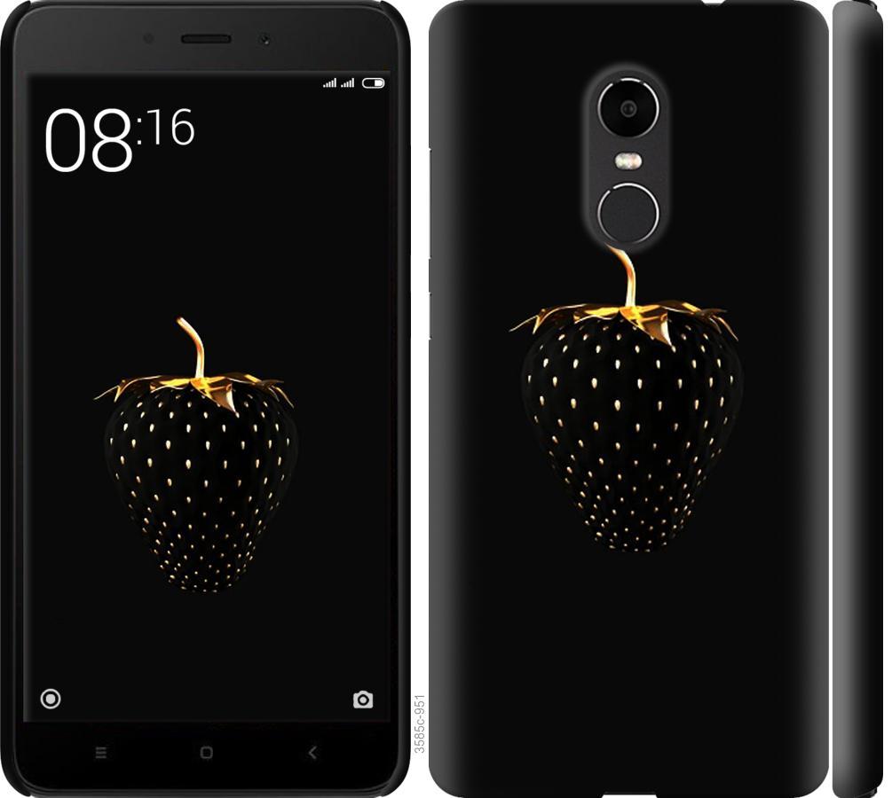 Чехол на Xiaomi Redmi Note 4X Черная клубника