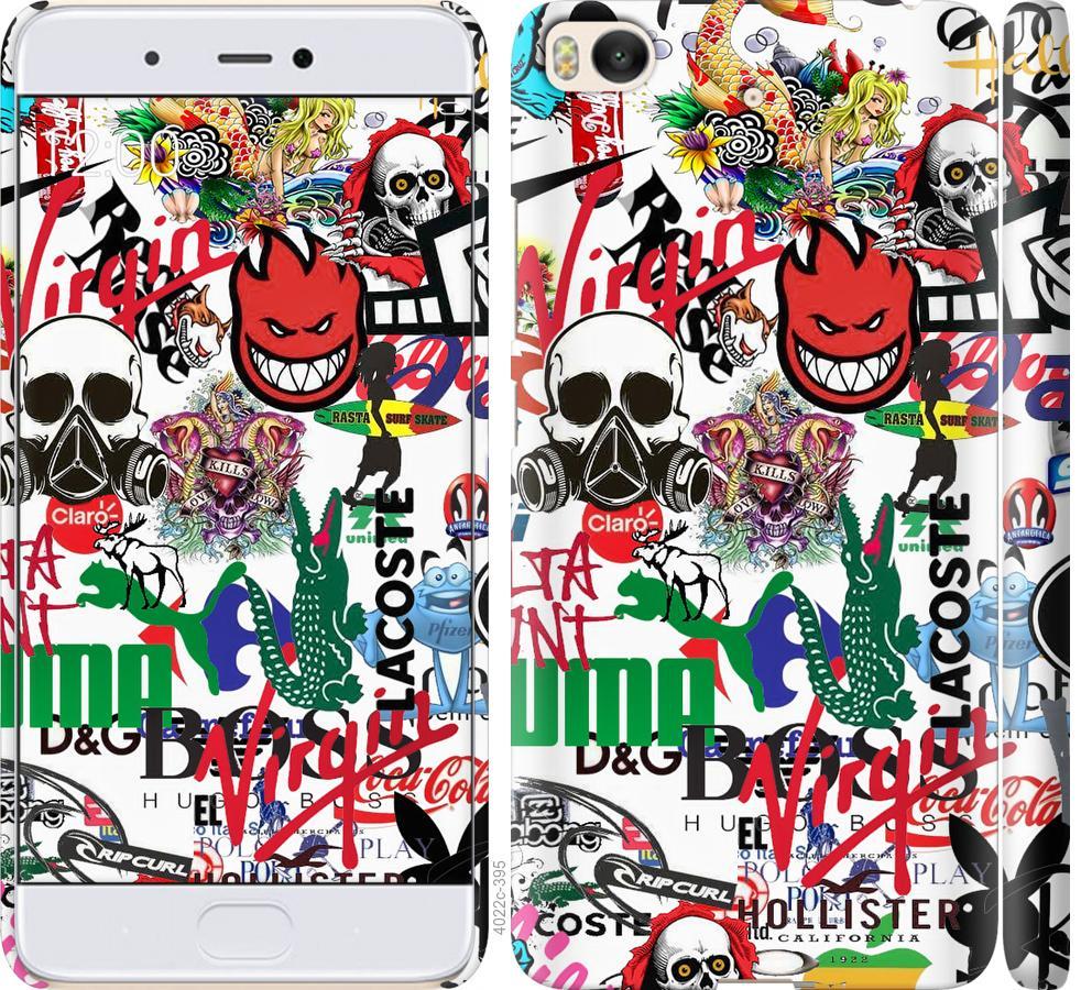 Чохол на Xiaomi Mi 5s Many different logos