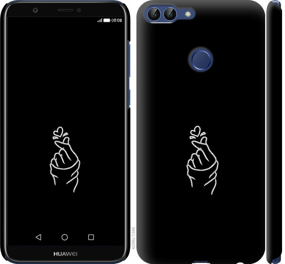 Чохол на Huawei P Smart Love You