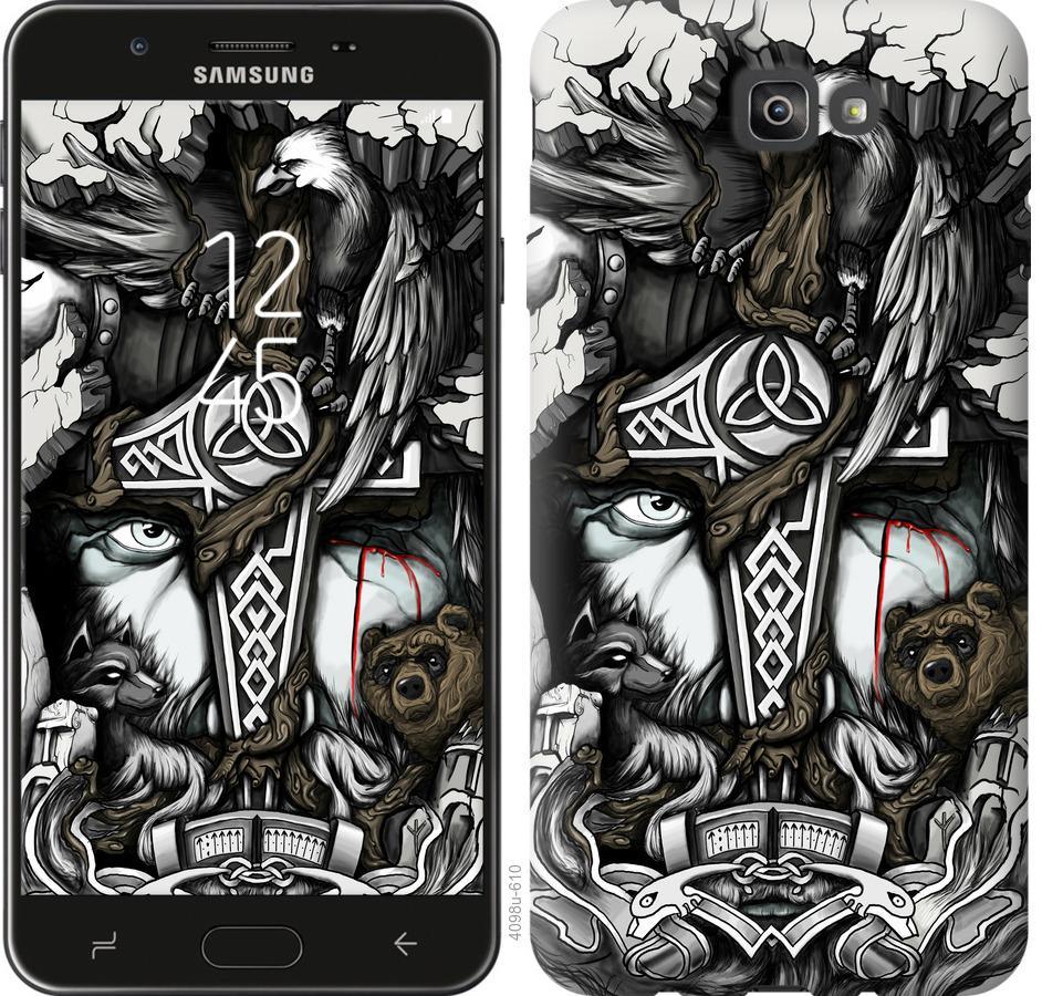 Чехол на Samsung Galaxy J7 Prime Тату Викинг