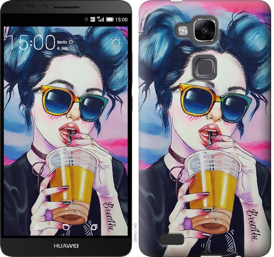 Чехол на Huawei Ascend Mate 7 Арт-девушка в очках