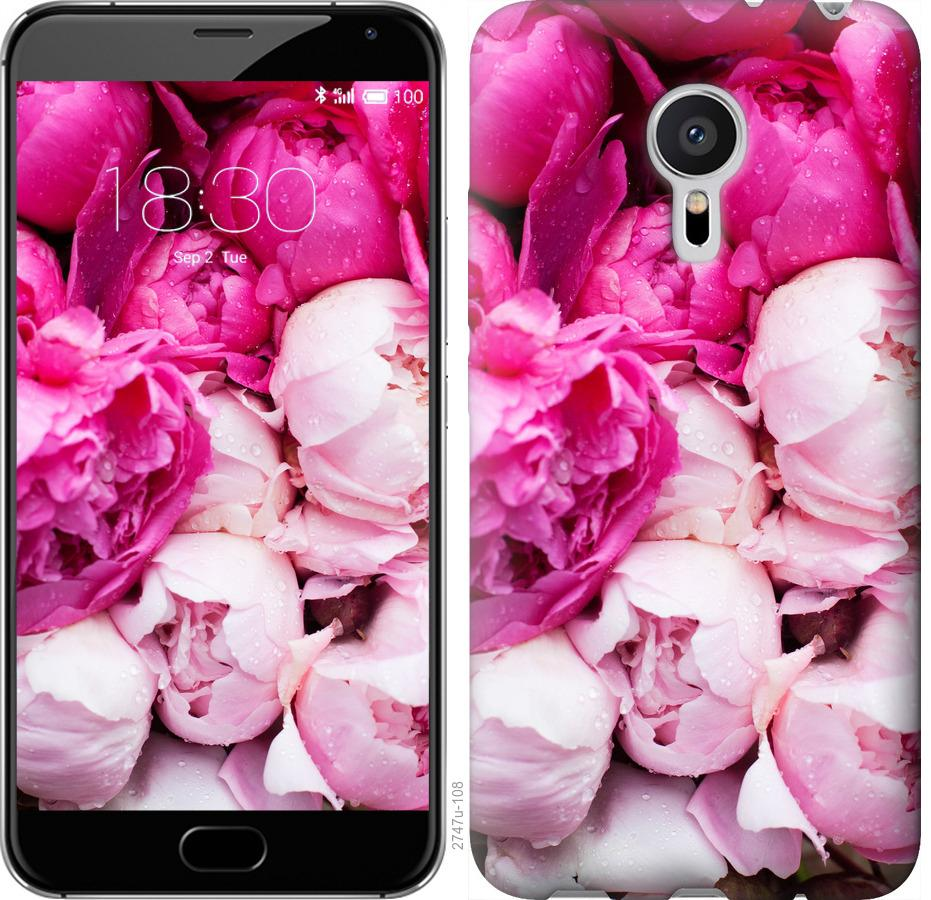 Чехол на Meizu Pro 5 Розовые пионы