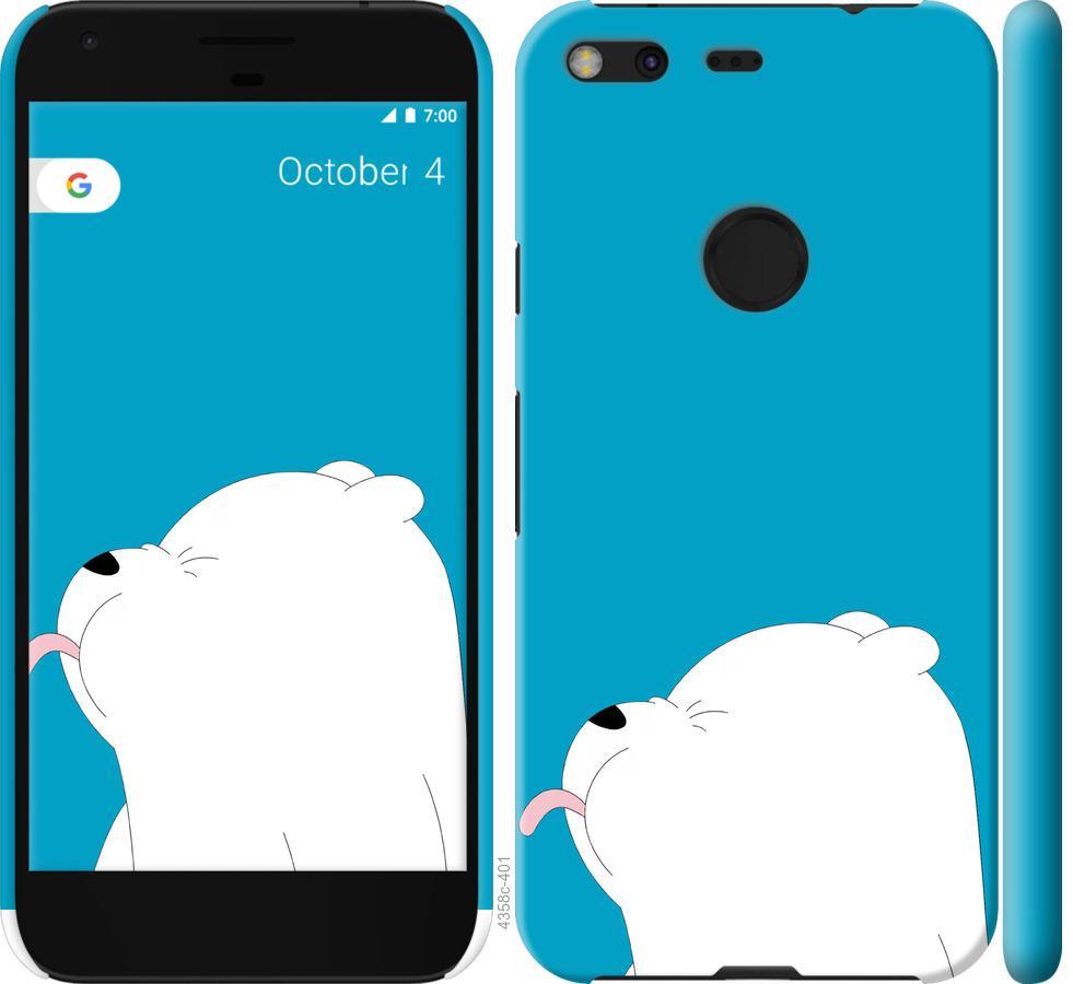 Чохол на Google Pixel XL Ведмідь 1