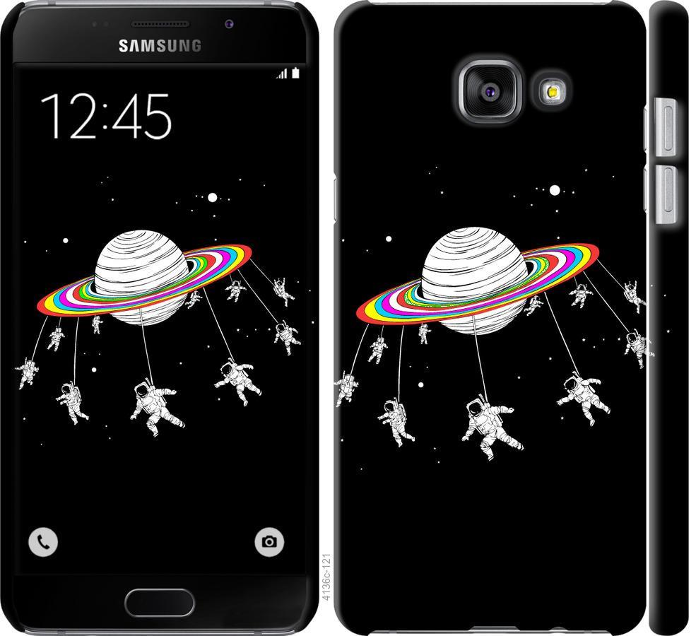Чехол на Samsung Galaxy A7 (2016) A710F Лунная карусель