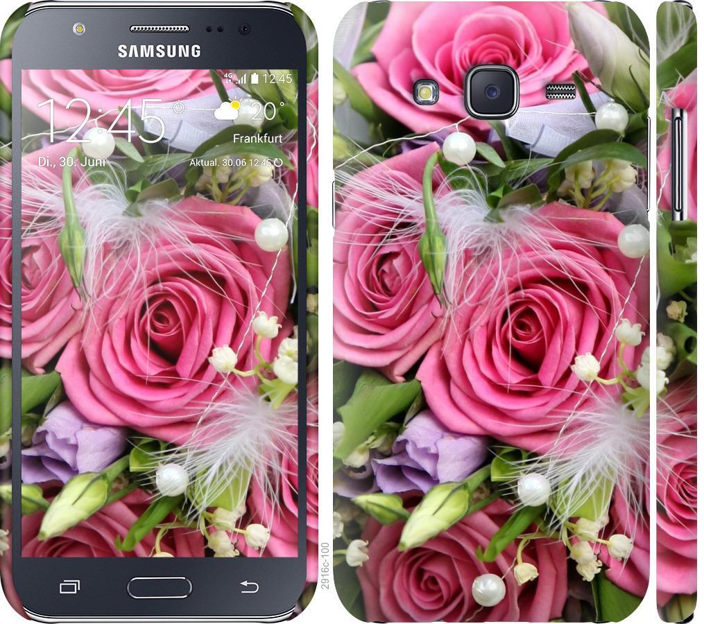Чехол на Samsung Galaxy J5 (2015) J500H Нежность