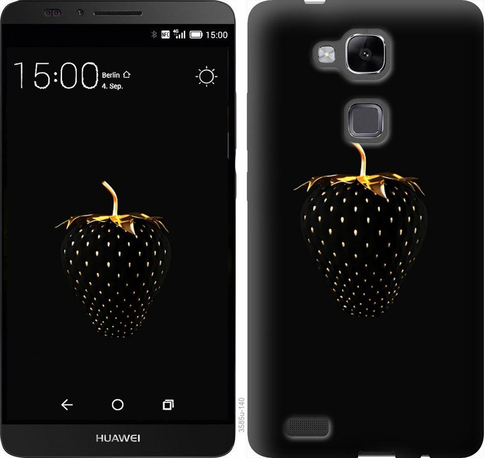 Чехол на Huawei Ascend Mate 7 Черная клубника