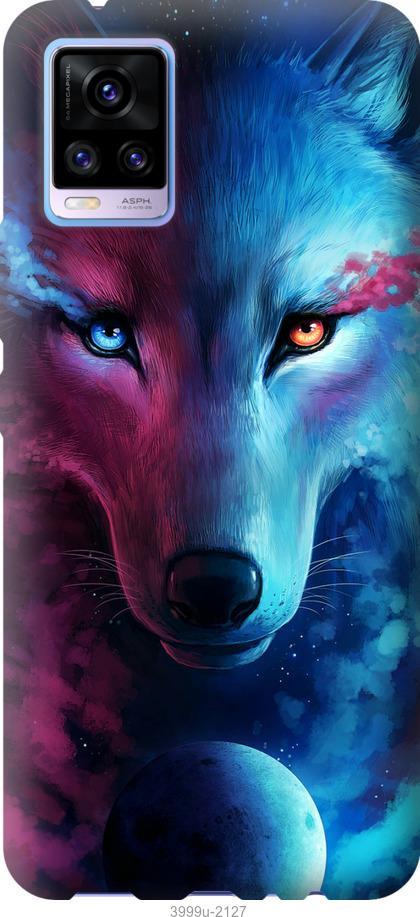 Чехол на Vivo V20 Арт-волк