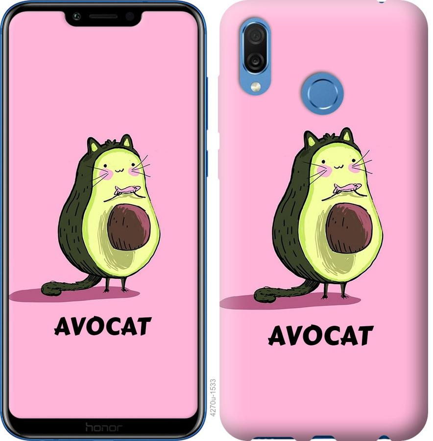 Чехол на Huawei Honor Play Avocat