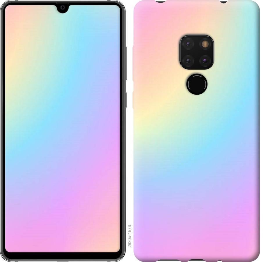 Чехол на Huawei Mate 20 Радуга 2
