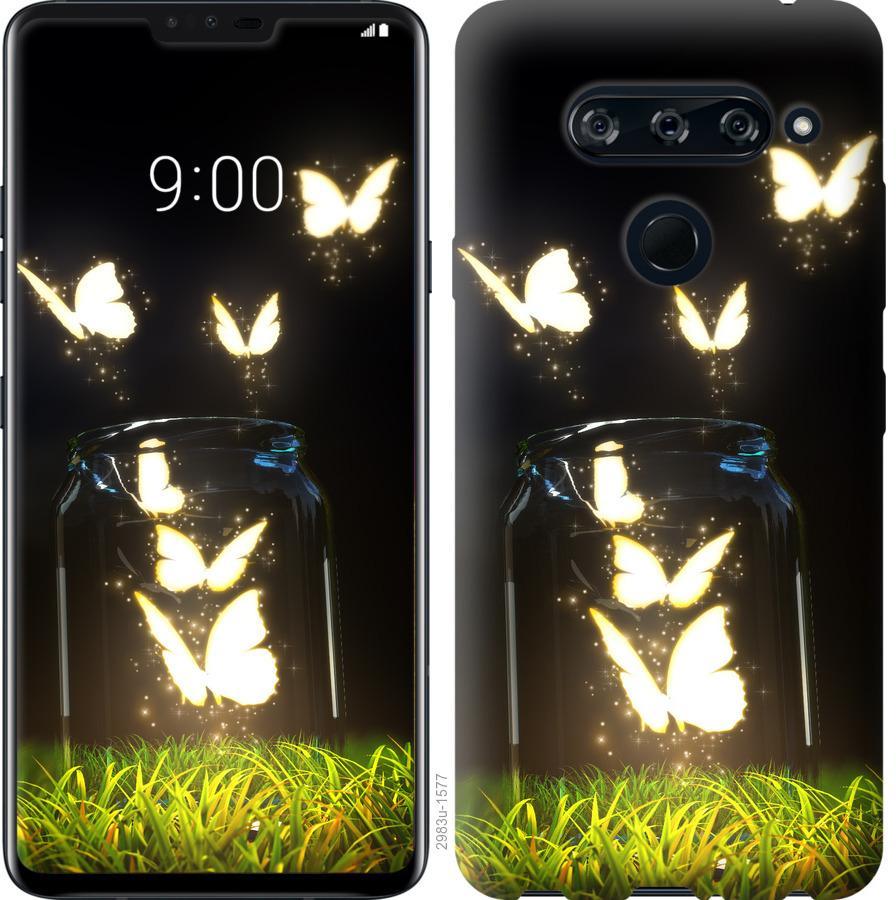 Чехол на LG V40 ThinQ Бабочки