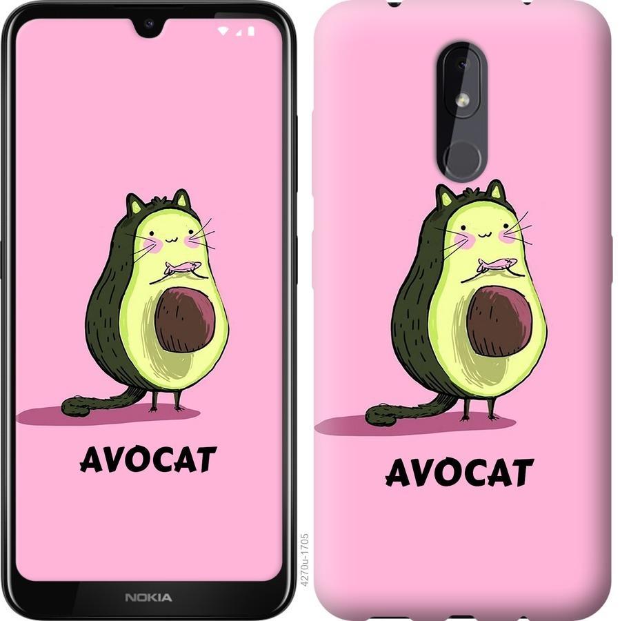 Чехол на Nokia 3.2 Avocat