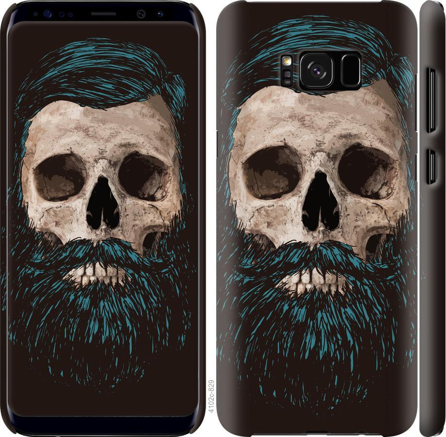 Чехол на Samsung Galaxy S8 Череп с бородой