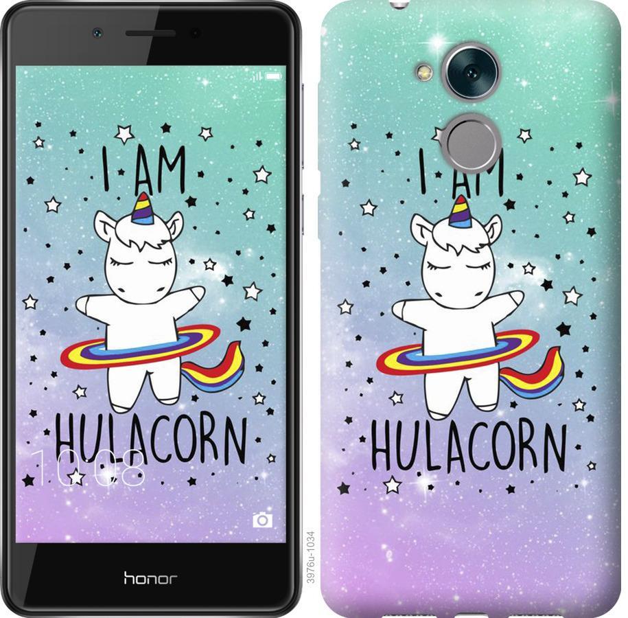 Чехол на Huawei Enjoy 6s Im hulacorn