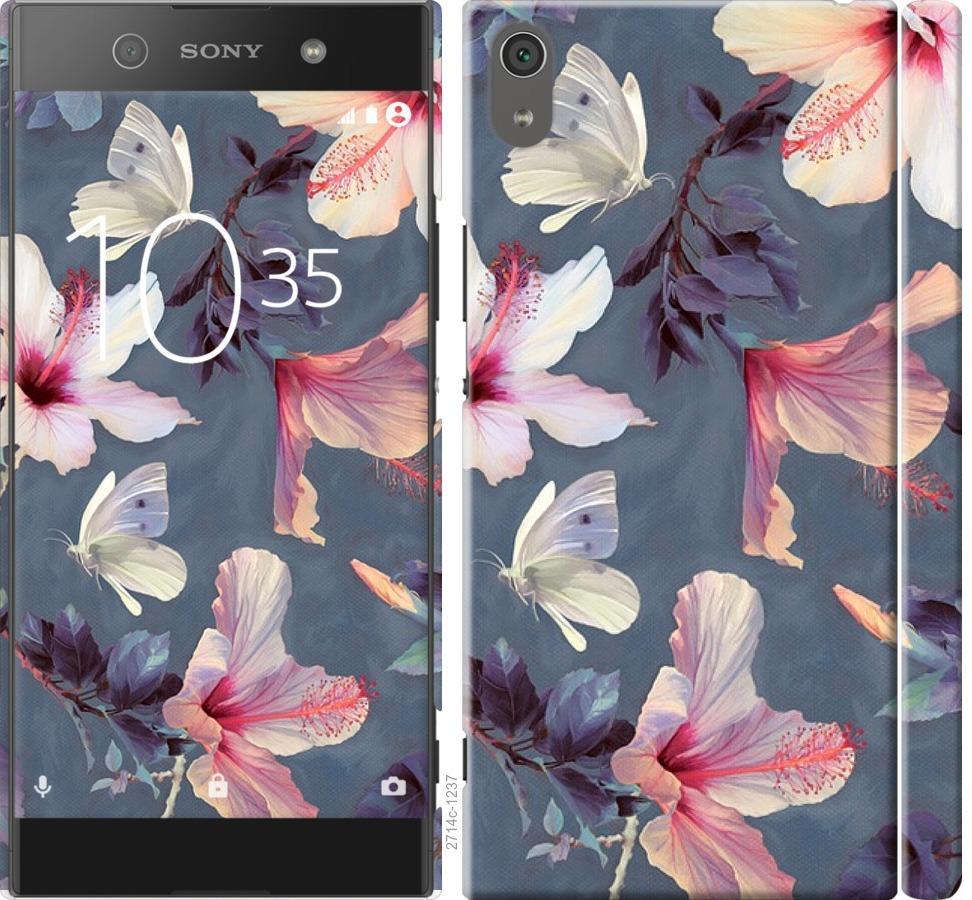 Чехол на Sony Xperia XA1 Ultra G3212 Нарисованные цветы