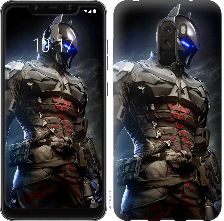 Чехол на Realme X2 Pro Рыцарь