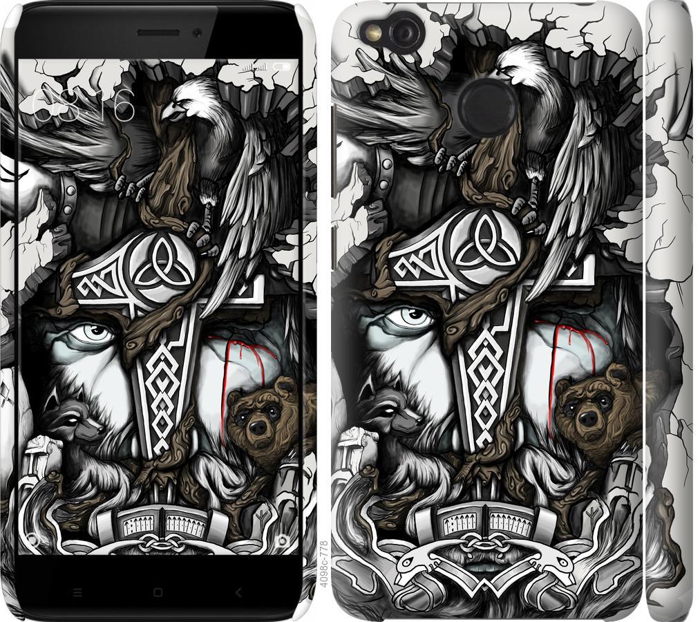 Чехол на Xiaomi Redmi 4X Тату Викинг