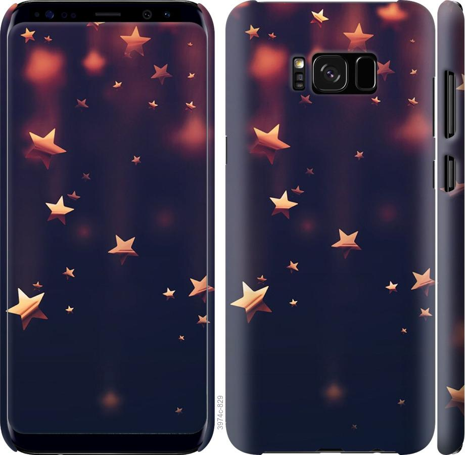 Чехол на Samsung Galaxy S8 Падающие звезды