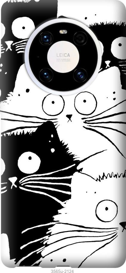 Чехол на Huawei Mate 40 Pro Коты v2