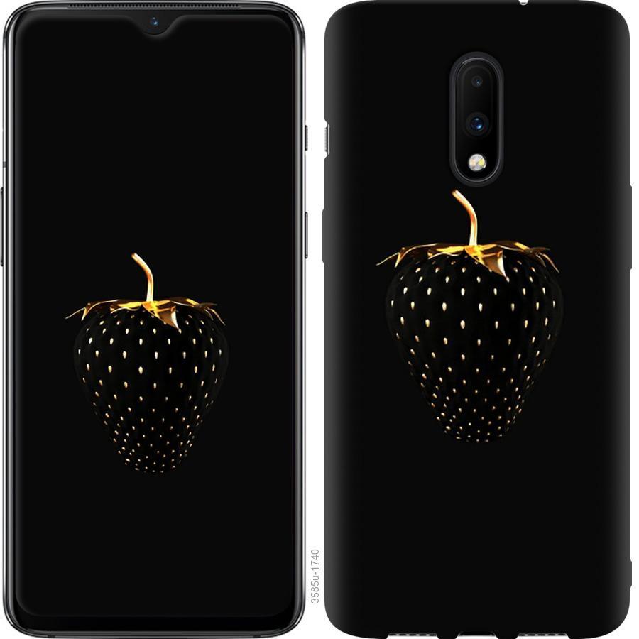 Чехол на OnePlus 7 Черная клубника