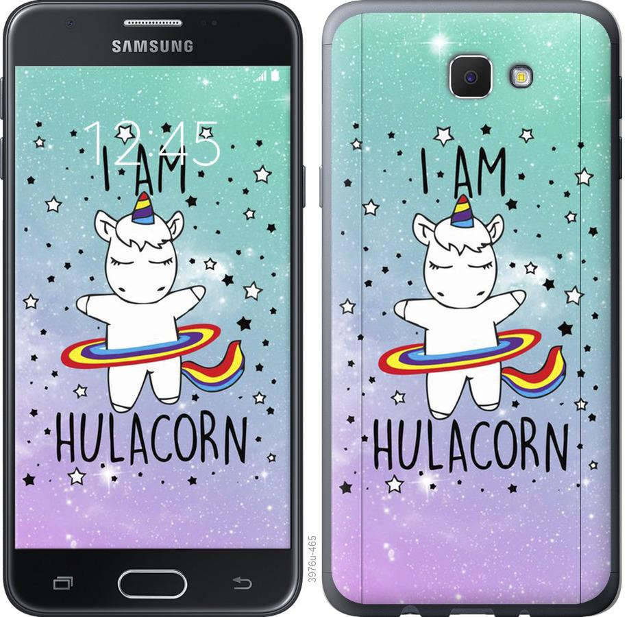 Чохол на Samsung Galaxy J5 Prime Im hulacorn