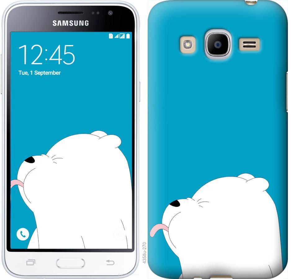 Чехол на Samsung Galaxy J2 (2016) J210 Мишка 1