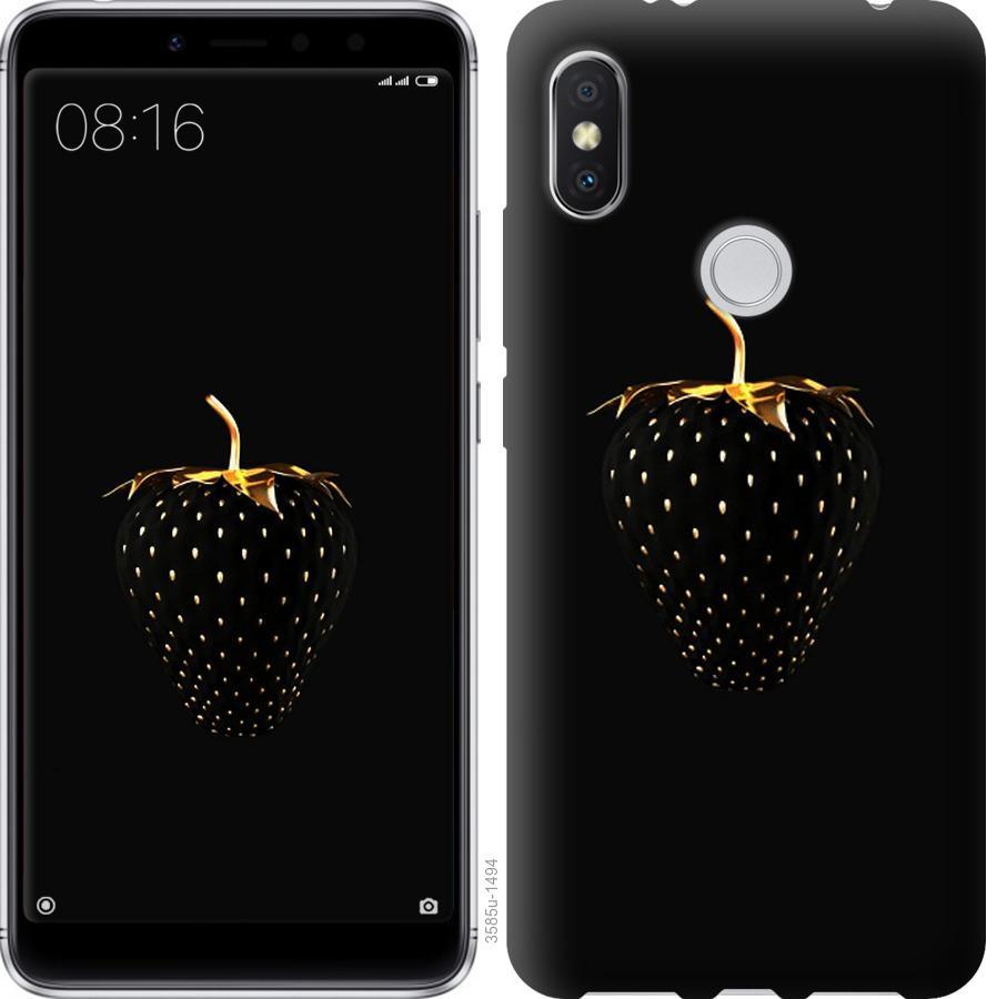 Чехол на Xiaomi Mi Mix 2s Черная клубника