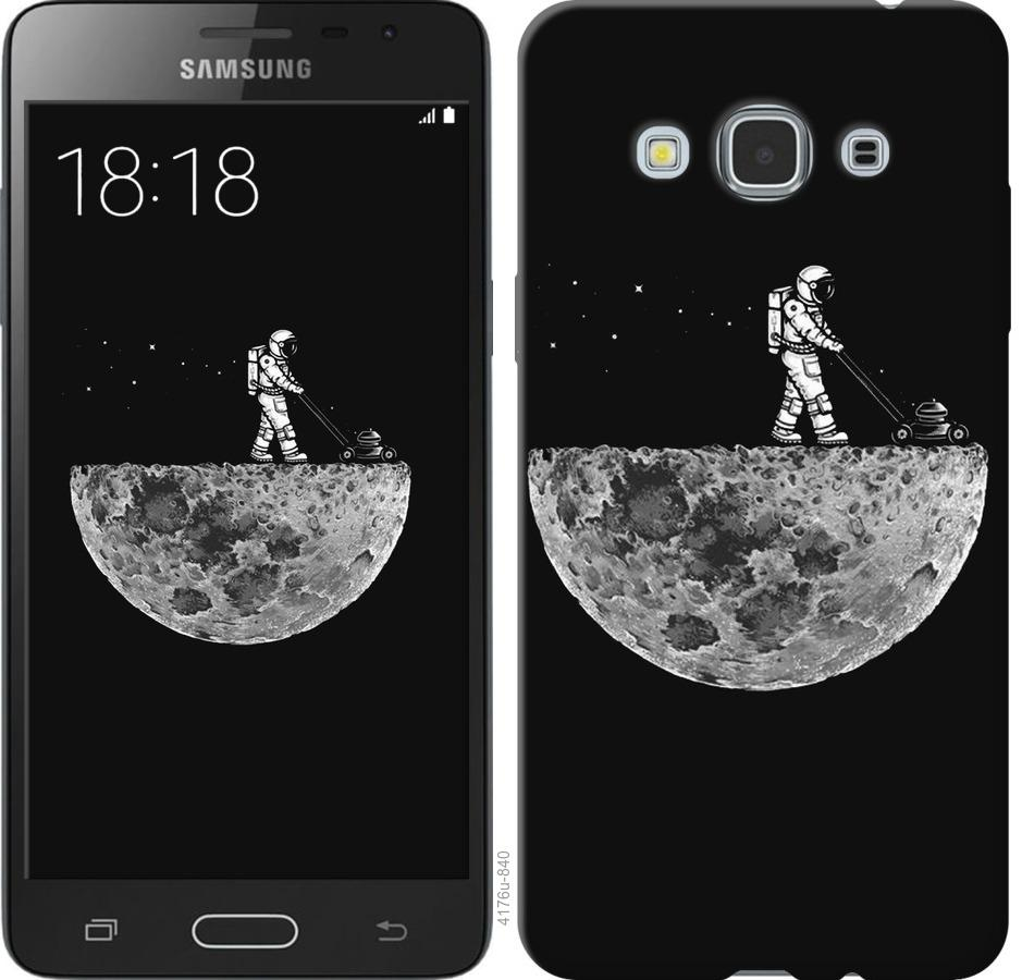 Чехол на Samsung Galaxy J3 Pro Moon in dark