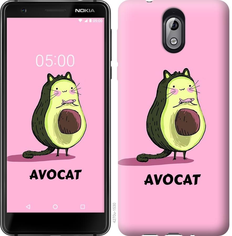 Чехол на Nokia 3.1 Avocat