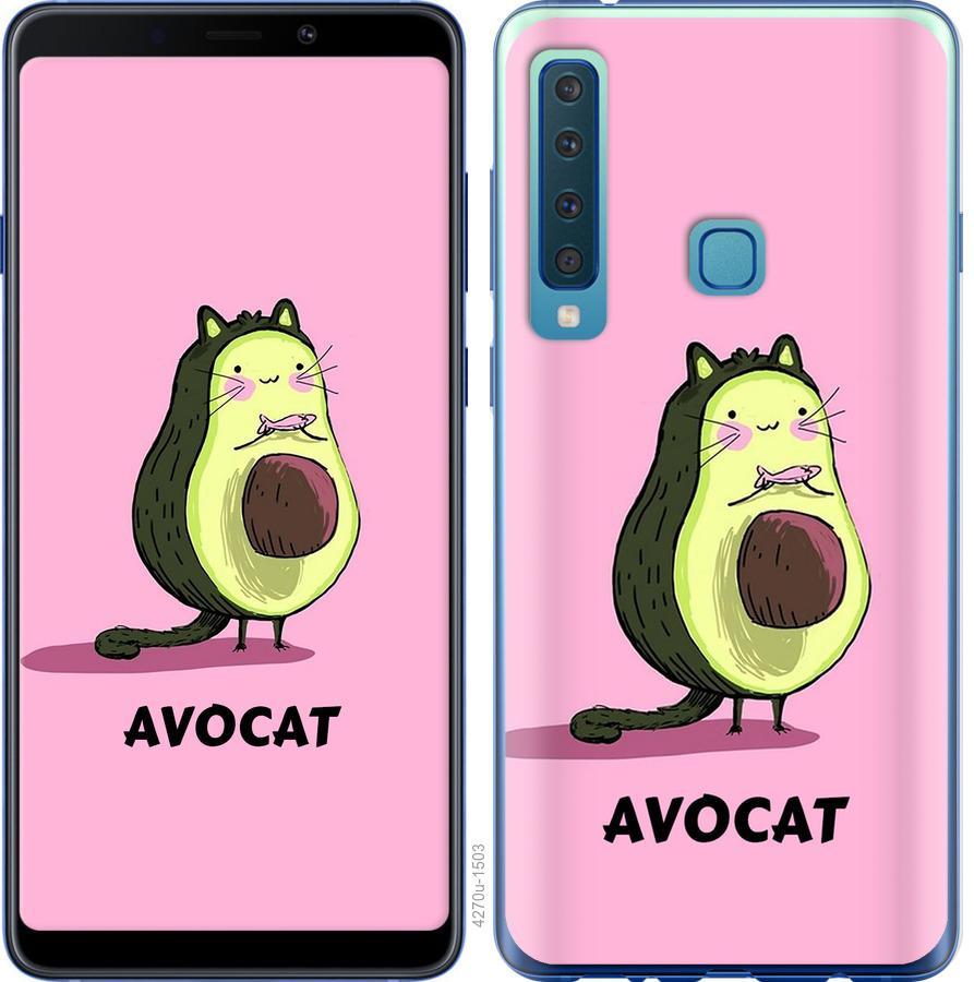 Чехол на Samsung Galaxy A9 (2018) Avocat