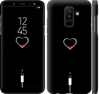 Чехол на Samsung Galaxy A6 Plus 2018 Подзарядка сердца