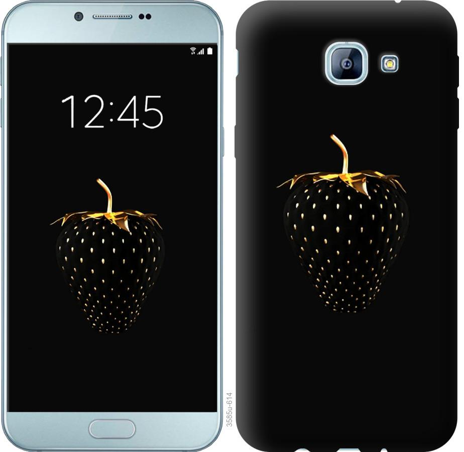 Чехол на Samsung Galaxy A8 (2016) A810 Черная клубника