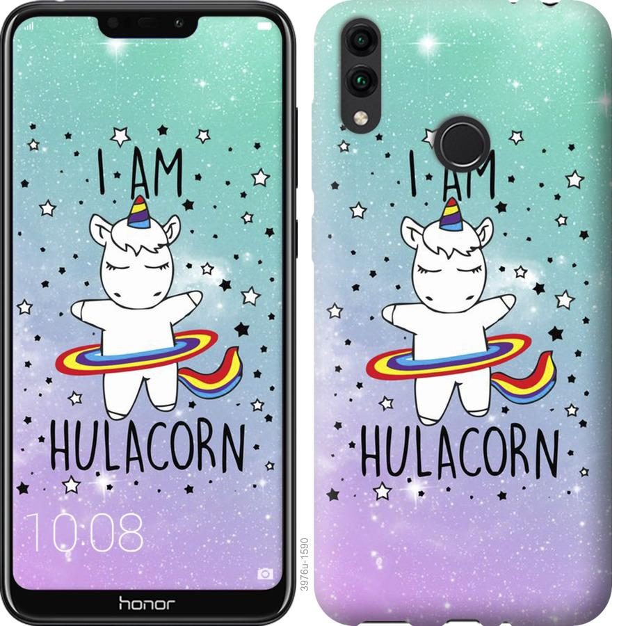 Чехол на Huawei Honor 8C Im hulacorn