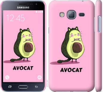 Чехол на Samsung Galaxy J3 Duos (2016) J320H Avocat