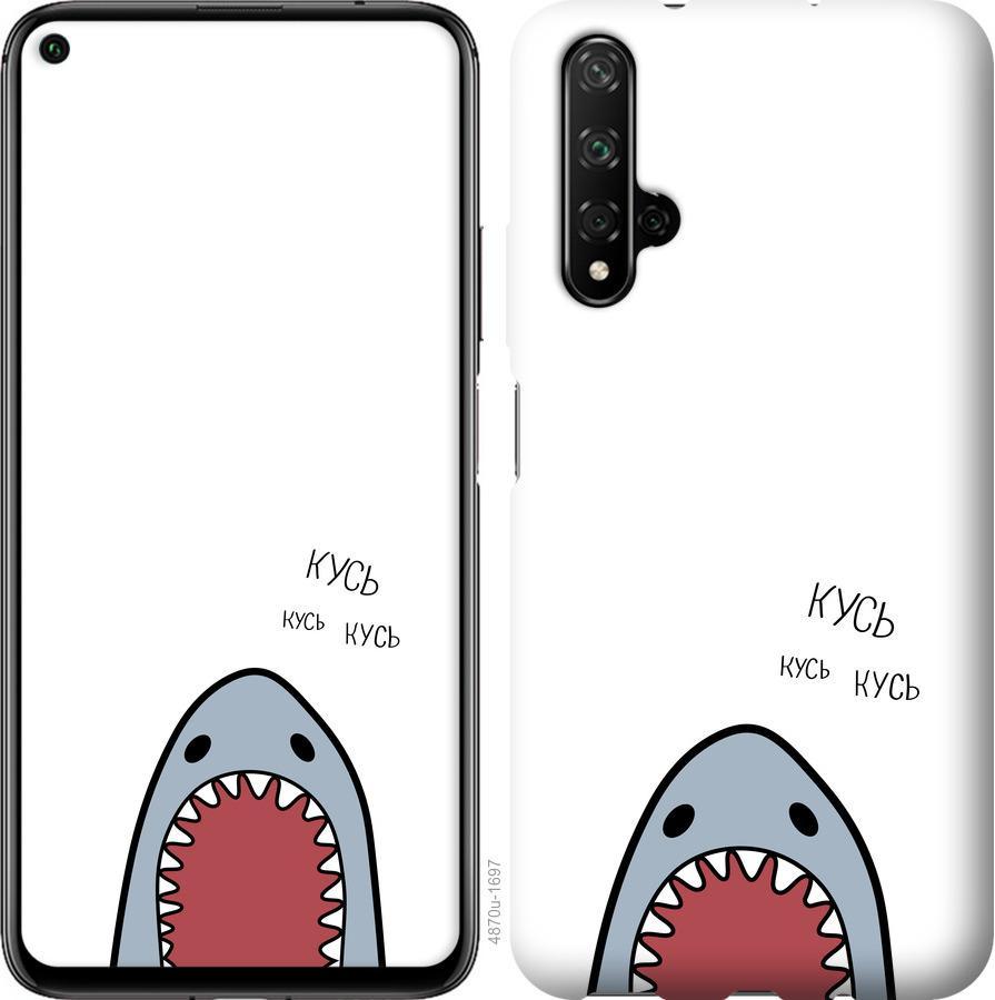 Чехол на Realme X50 Акула