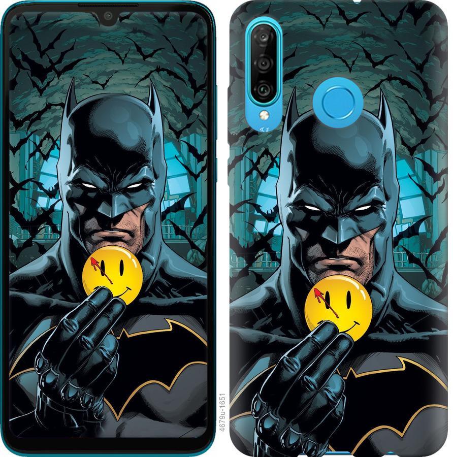 Чехол на Huawei Honor 20 Lite Бэтмен 2