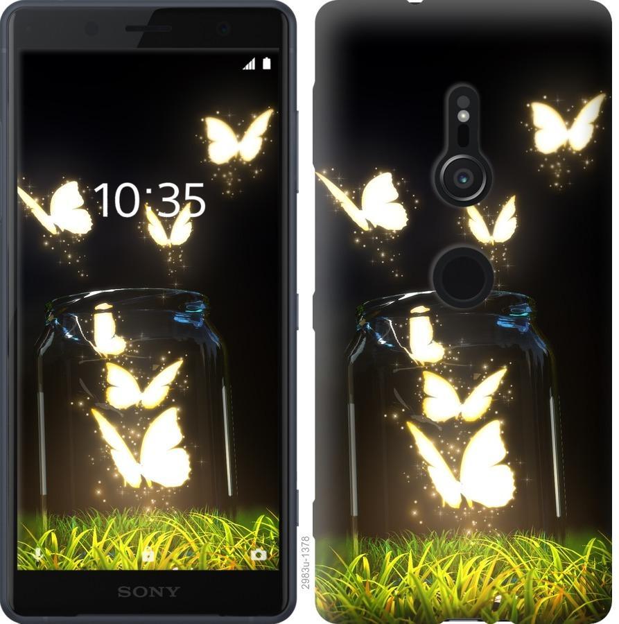 Чехол на Sony Xperia XZ2 H8266 Светящиеся бабочки