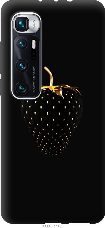 Чехол на Xiaomi Mi 10 Ultra Черная клубника