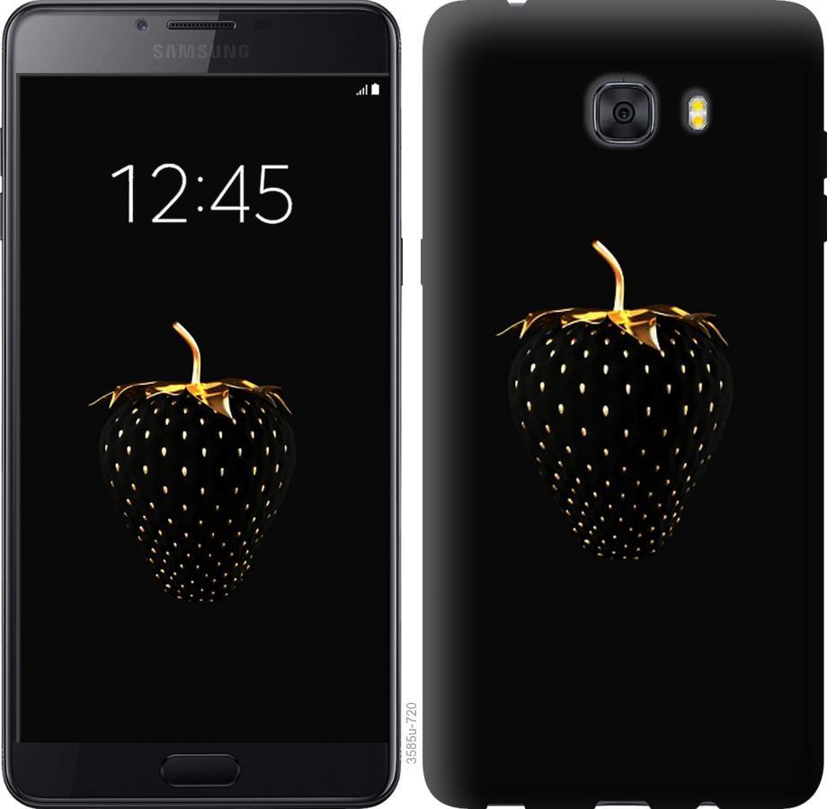 Чехол на Samsung Galaxy C9 Pro Черная клубника