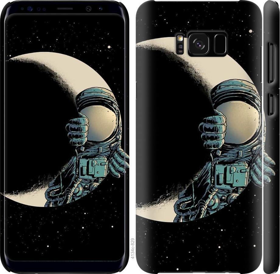Чехол на Samsung Galaxy S8 Астронавт