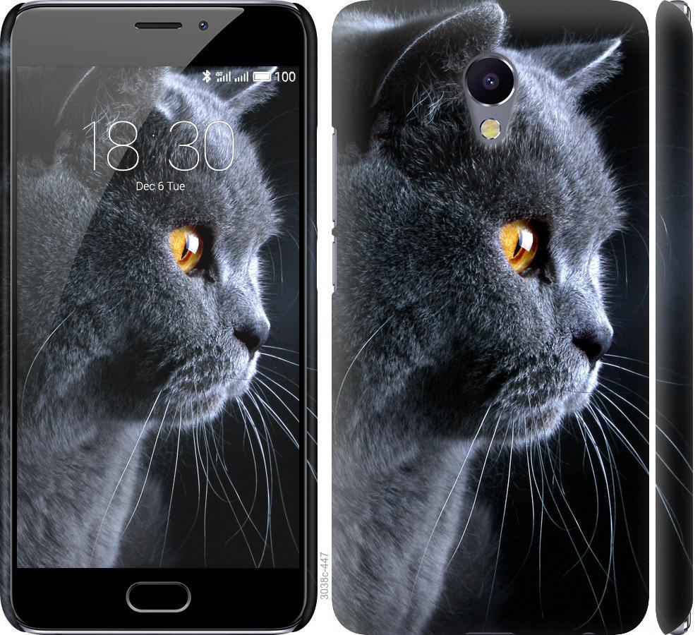 Чехол на Meizu M5 Note Красивый кот
