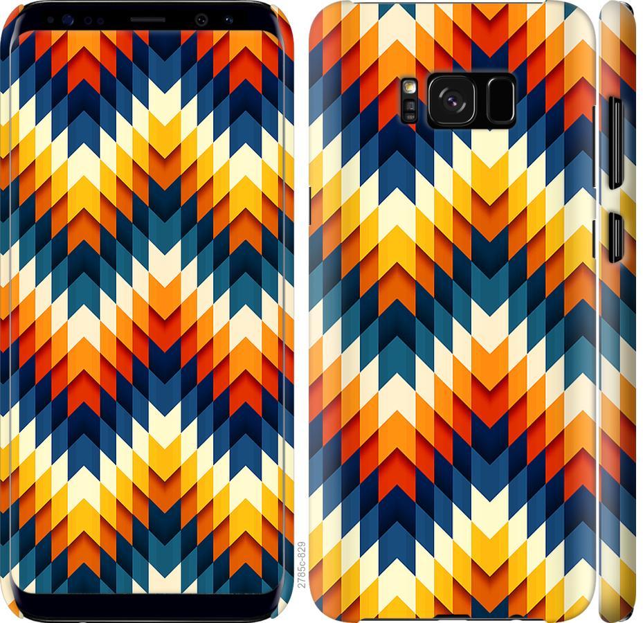 Чехол на Samsung Galaxy S8 Yellow leaf