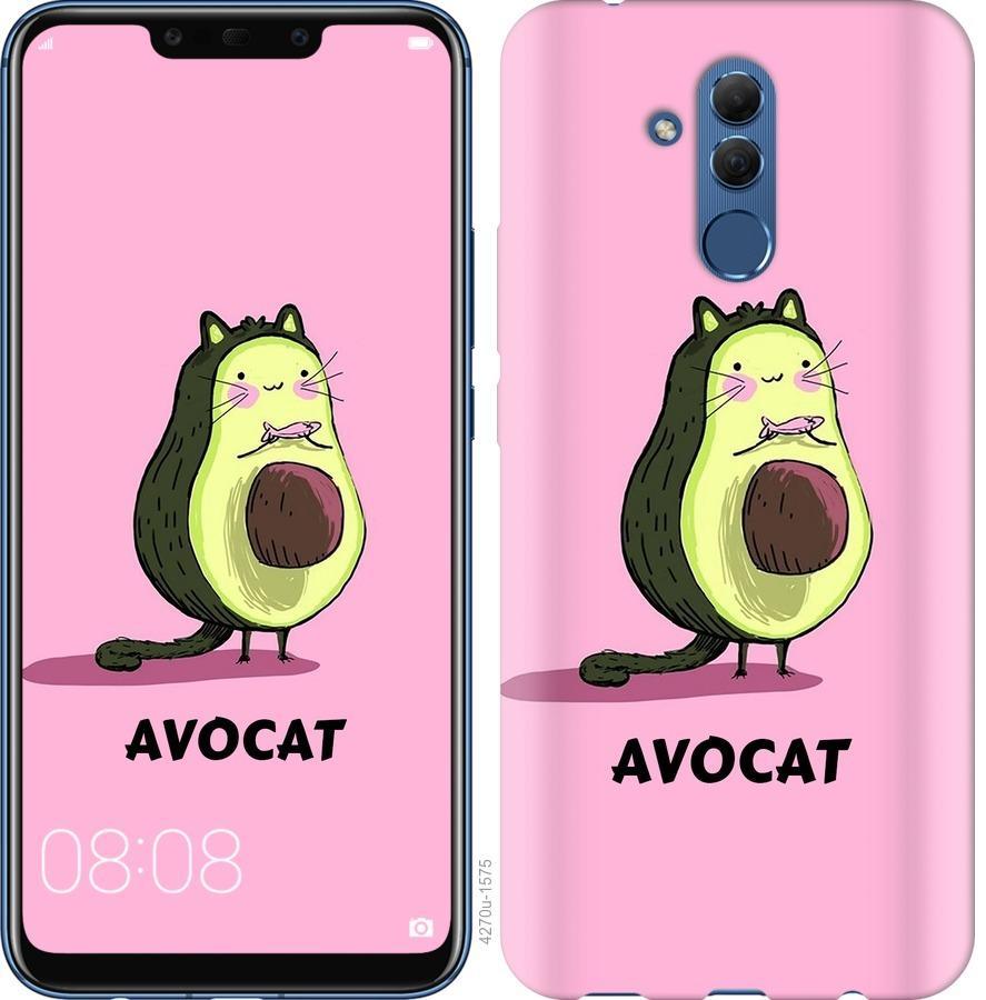 Чехол на Huawei Mate 20 Lite Avocat