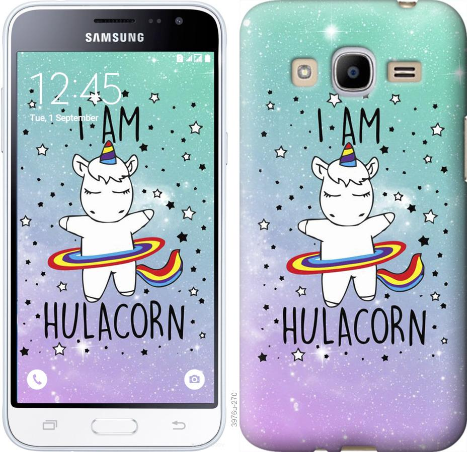 Чехол на Samsung Galaxy J2 (2016) J210 Im hulacorn