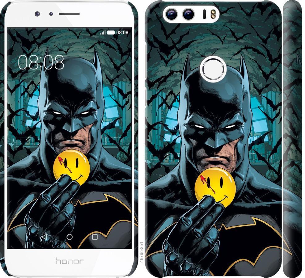 Чехол на Huawei Honor 8 Бэтмен 2