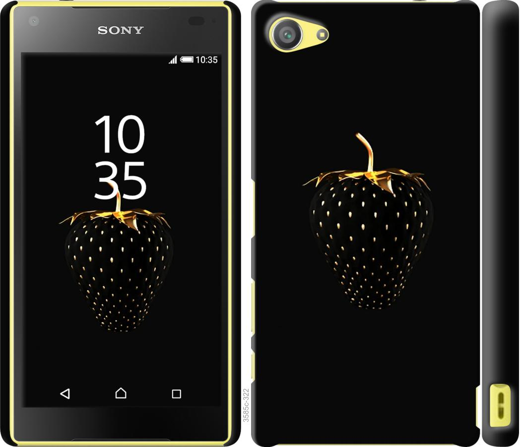 Чехол на Sony Xperia Z5 Compact E5823 Черная клубника